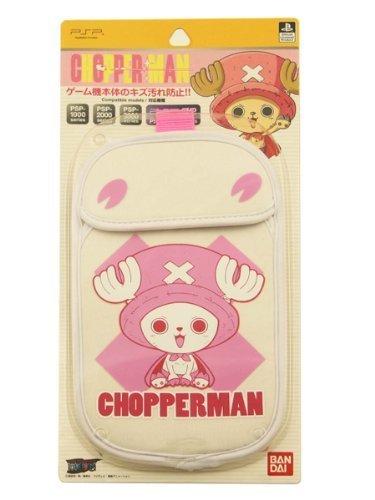 Chopper Man portable game jacket white type ON-17B (japan import)