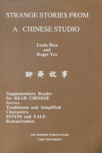 Strange Stories from a Chinese Studio (Far Eastern Publications Series)