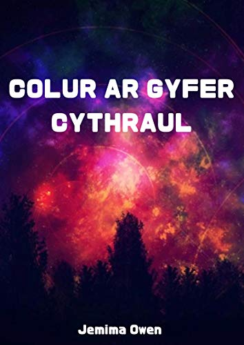 Colur ar gyfer cythraul (Welsh Edition)