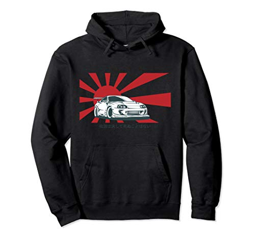 Legends Never Die JDM 2JZ Tuning Auto 90er Film Retro Gaming Pullover Hoodie - Retro-gaming-pullover