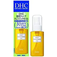 DHC Deep Cleansing Oil--70ml