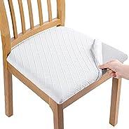 اغطية منجدة لمقاعد غرفة الطعام من جلد سباندكس جاكار المرن، قابلة للازالة والغسل ومقاومة للغبار من سميري