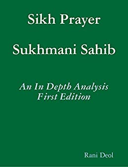 Sukhmani Sahib Paath In Hindi Pdf