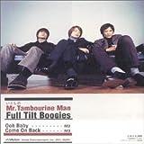 Mr Tambourine Man by Full Tilt Boogie (2000-11-01)