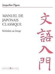 Manuel de japonais classique : Intiation au bungo