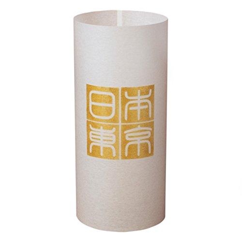 NIPPON TOKYO - Japanische Lampe Handgefertigt - Tokio Japan Nippon Art