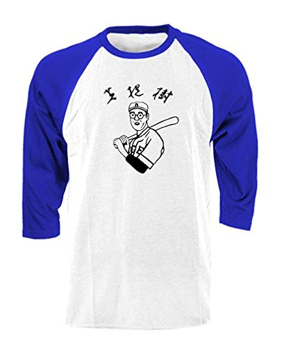 DFSDFSASDF Kaoru BETTO Baseball - Lebowski Cult - Cotton Raglan Tee XXL -