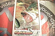 Get Bass with Fishing Controller [Japan Import]