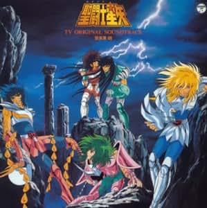 Saint Seiya Music Collection 3 [Import USA]