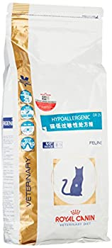 Royal Canin Hypoallergenic DR 25 Nourriture pour Chat 2,5 kg