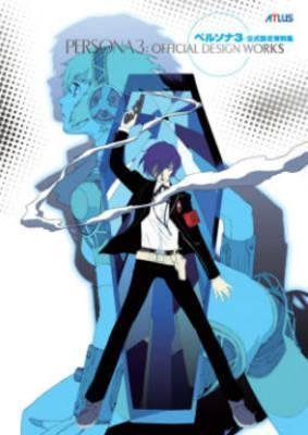 [(Persona 3 : Official Design Works)] [By (artist) Shigenori Soejima ] published on (December, 2014)
