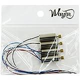 WayIn® Extra 4Pcs CW + CCW Motors para JJRC H8D remoto Quadcopter de control