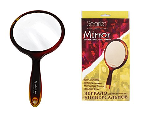 Scarlet Line Double Sided Hand Mirror small