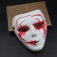 JIE Máscara de Halloween Máscara Gruesa de Baile Callejero Fantasma Danza Masculina Máscara Blanca Bailarina Máscara