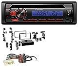 caraudio24 Pioneer DEH-S110UBB 1DIN AUX MP3 CD USB Autoradio für Nissan Navara NV NV200 (ab 12)