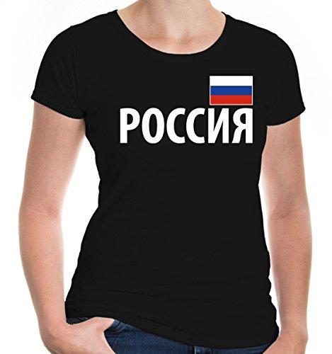 buXsbaum Damen Girlie T-Shirt Russland Russia Russie | Europa Ländershirt Fanshirt Flagge Trikot Reise | XS, Schwarz