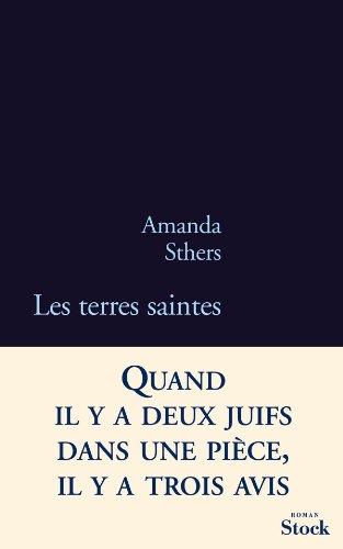 """<a href=""""/node/7692"""">Les terres saintes</a>"""