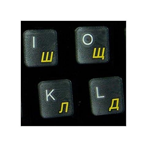 Russische transparente Tastaturaufkleber mit Gelben Buchstaben - Geeignet für jede