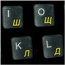 Adesivi russo trasparenti per Tastiere con lettere in GIALLO - Adatto a qualsiasi tastiera