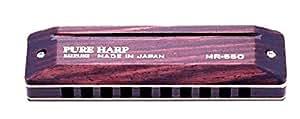 Suzuki SU-MR-550-Bb Pure Harp Harmonica diatonique en Si bémol (10 trous, 20 lames) surface bois
