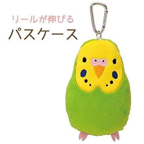 soft-and-downy-bird-plush-doll-reel-pass-case-budgerigars-green-by-sekiguchi