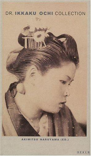 The Dr. Ikkaku Ochi Collection: Medical Photographs from Japan Around 1900 by Ikkaku Ochi (2003-11-02)