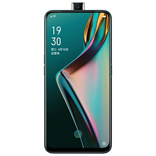 Extra Rs 3000 off on exchange  Galaxy M40