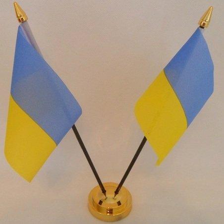 Ucrania Ucraniana 2 bandera lotmusic con pantalla Base de...