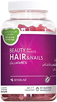 Sensilab Beauty Hair and Nails vitamins for women- 60 Gummies