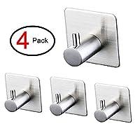 Janlyy Self Adhesive Hooks Sticky on Hooks for Kitchen Bathroom, Pack of 4