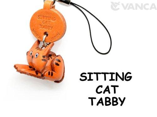 Cat Handy-charme (Gestromt sitzend cat Leder Cat Waren Mobile/Handy Charme Vanca Windhund Cute Maskottchen Made in Japan)