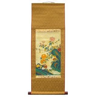 Mandarin Ducks and Yellow Chrysanthemum Flower Scroll Hanging Wall Art Interior Decor Handmade Asian Oriental Print Korean Folk Bird Floral Rustic Rock Painting