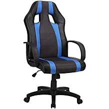 1home Computer Game Racing Chair Adjustable Swivel Reclining PU High Back Office Chair Ergonomic (Brown)