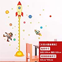 Lxtmgzgf DIY Outer Space Planet Monkey Pilot Rocket Home Decal Height Measure Wall Sticker for Kids Room Baby Nursery Growth Chart Gifts