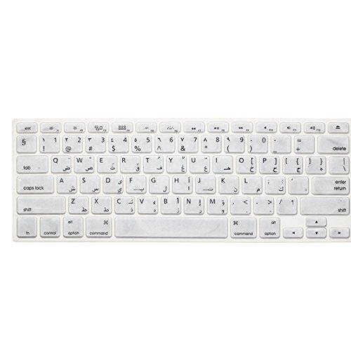 "Zhhlaixing US-Arabic Soft Durable Keyboard Skin Cover Film für MacBook Air pro Retina 13"" 15"""