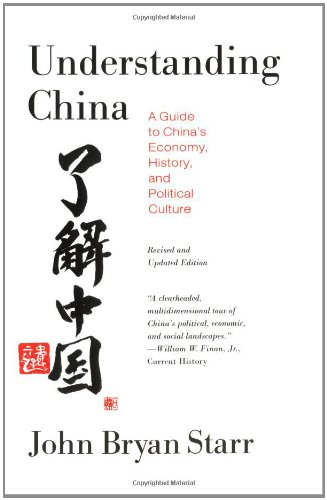 china history politics and economy of this China has had a remarkable period of rapid growth shifting from a centrally planned to a market based economy today, china is an upper middle-income country that has complex development needs, where the bank continues to play an important development role.