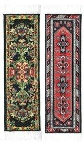 Orient Teppich Lesezeichen-authentische gewebter Stoff-Schwarz Kollektion-2Lesezeichen Designs (Teppich Lesezeichen)