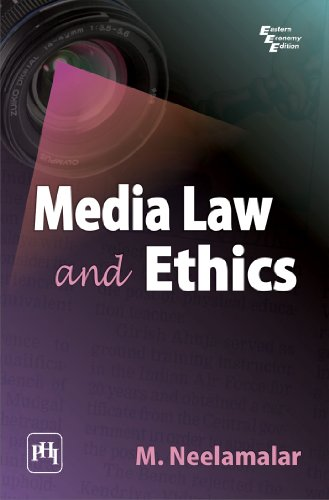 ethics in digital media essay