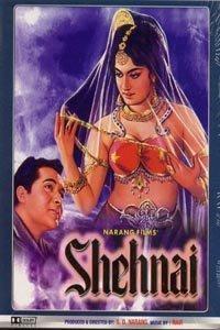 Shehnai Bestseller