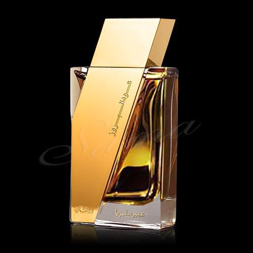 boruzz Abeer Malaisie 50 ml – Approuvé distributeurs de rasasi Parfum UK