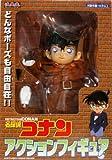"""Detective Conan Edogawa Conan-Action-Figur """"Kleidung Detektiv-Version"""" (Japan Import / Das Paket und das Handbuch werden in Japanisch)"""