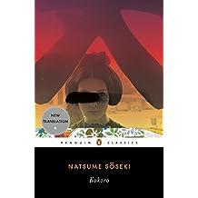 Kokoro (Penguin Classics)