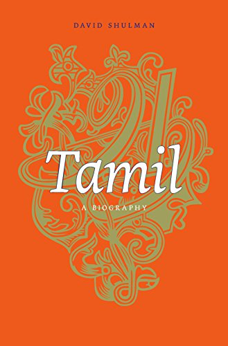 Download Tamil PDF - LanfordClancy