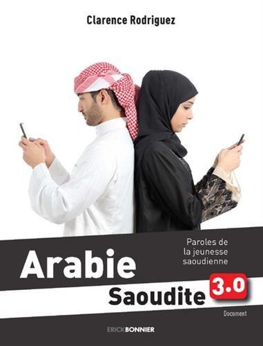 Arabie Saoudite 3.0 - Paroles de la jeun...