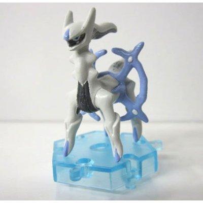 Bandai Pokemon Gashapon Teil 8 Mini Figur - 1