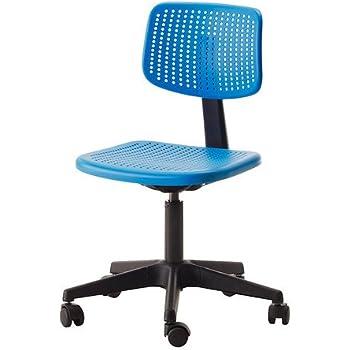 Ikea Alrik Chaise De Bureau Pivotante Ajustable Avec