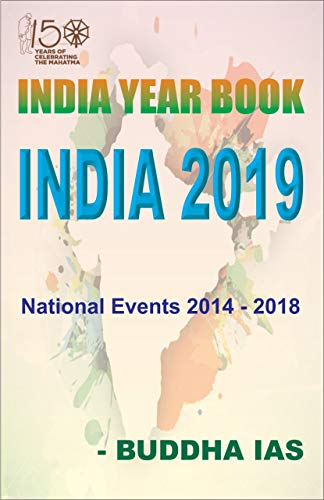 INDIA 2019: UPSC CIVIL SERVICES EXAMINATION ,UPSC BOOK 1 (GOVERNMENT OF INDIA - SCHEMES & PROGRAMS)