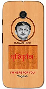 Aakrti Back cover It's Time to Show support in unique way for Akhilesh Yadav. Model : Moto E-3 (3rd Gen) .Name Yogesh (God Of Yoga ) replaced with Your desired Name