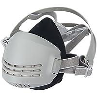 Latinaric Máscara respiratoria reutilizable con filtros de carbón activo,Antipolvo,respirador para protección contra polvo y químico,respiradores PM2.7,Respiradores industrial de gas