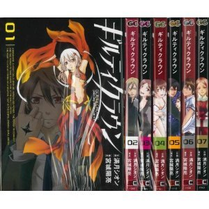 guilty-crown-1-7-complete-set-japanese